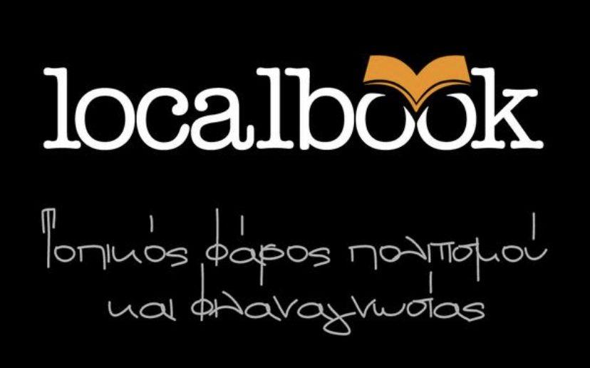 LOCALBOOK